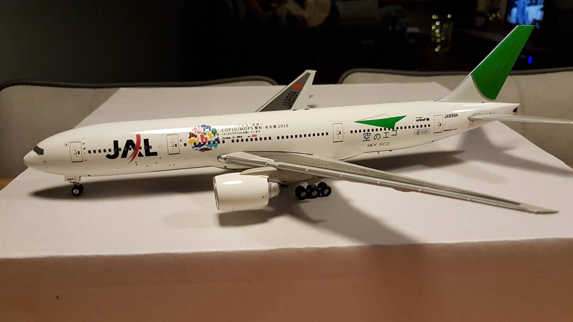 "JC Wings Boeing 777-200 JAL ""SkyEco"" JA8984 €110"